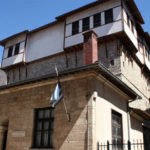 Folklore Museum of Kozani